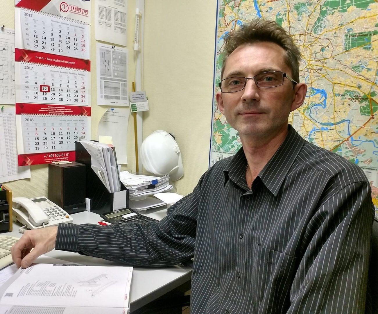 Родионов Андрей Концепция СПК