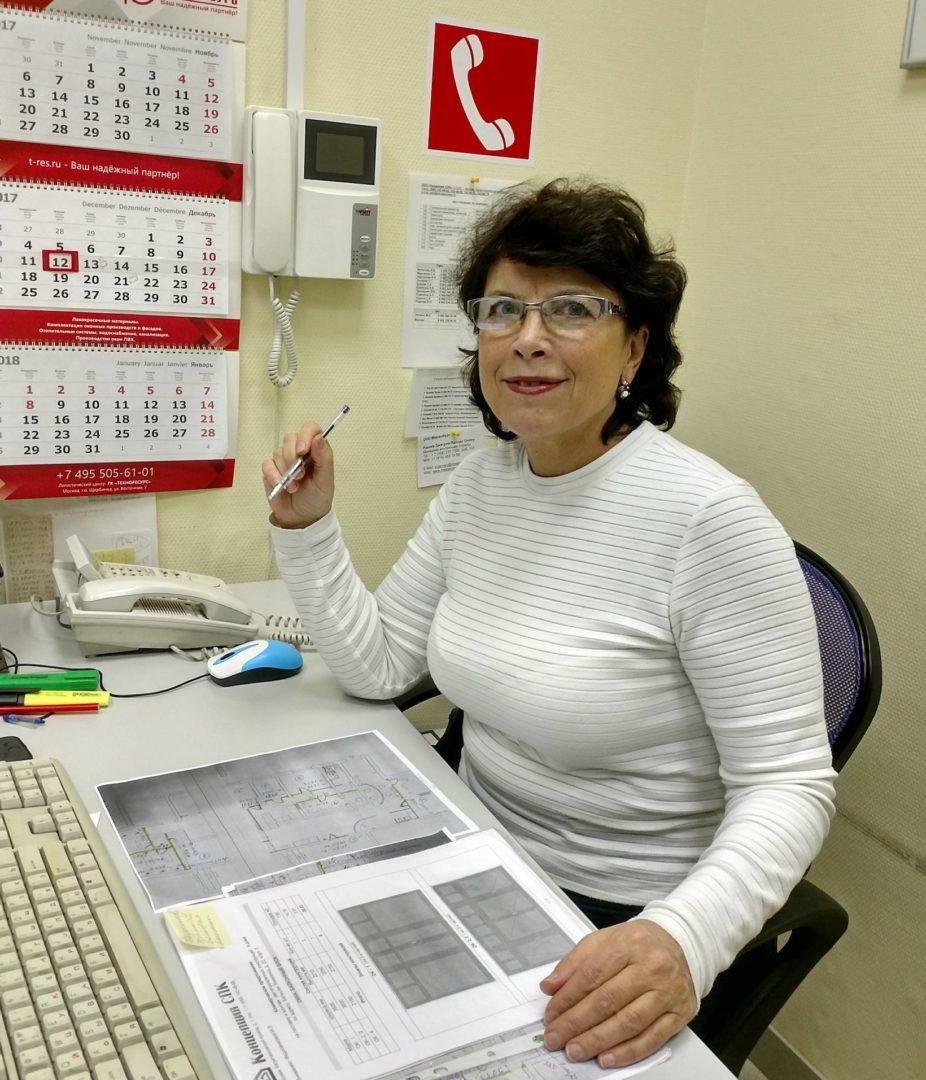 Фартукова Ирина Концепция СПК